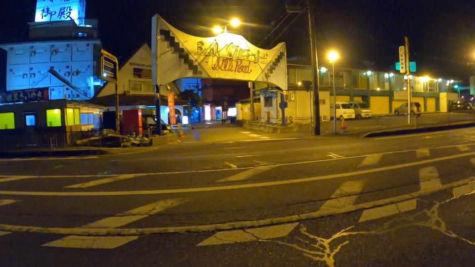 雄琴のソープランド街